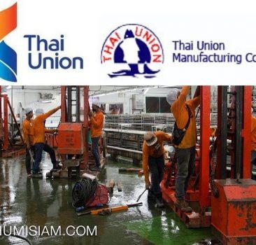งานตอกเสาเข็มสปันไมโครไพล์ (SPUN MICROPILE) Thai Union (ไทยรวมสินพัฒณา อุตสาหกรรม)
